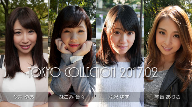 TOKYO COLLECTION 2017.02