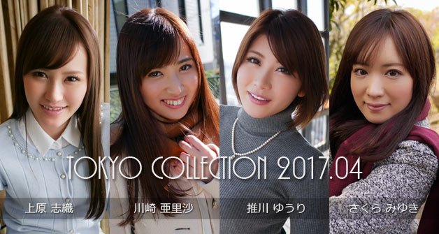 TOKYO COLLECTION 2017.04