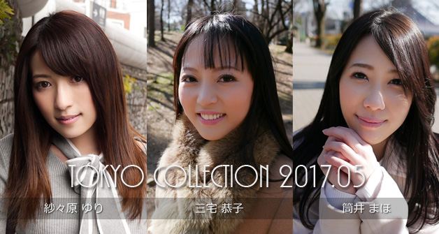 TOKYO COLLECTION 2017.05