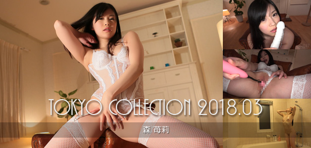 TOKYO COLLECTION 2018.03