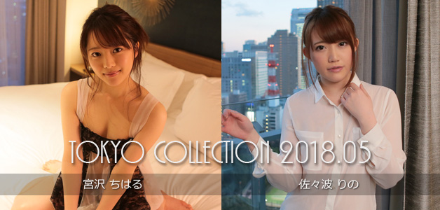 TOKYO COLLECTION 2018.05