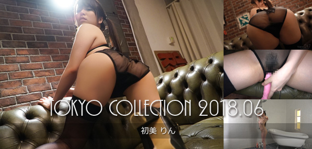TOKYO COLLECTION 2018.06