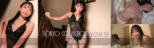 TOKYO COLLECTION 2018.11