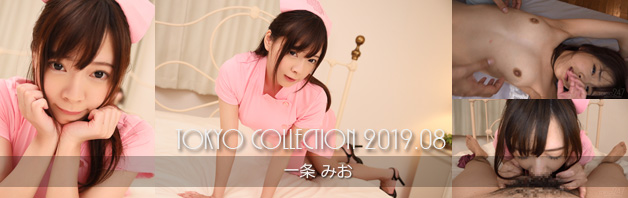 TOKYO COLLECTION 2019.08